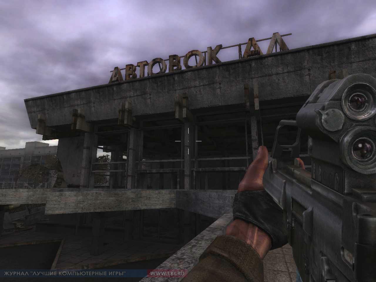 Stalker shadow of chernobyl no cd crack. minecraft cracked servers no hamac